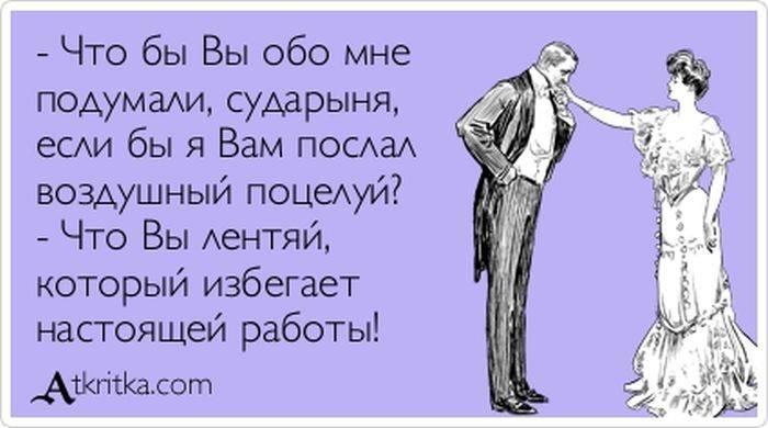 kak-povysit-libido-u-muzhchin-narodnye-sredstva