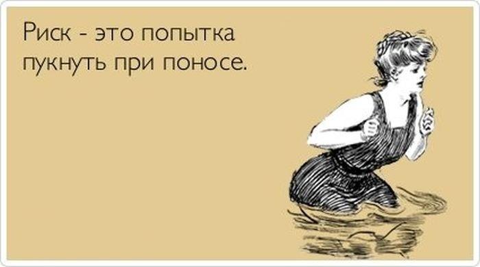 kak-povysit-libido-u-muzhchiny-legko