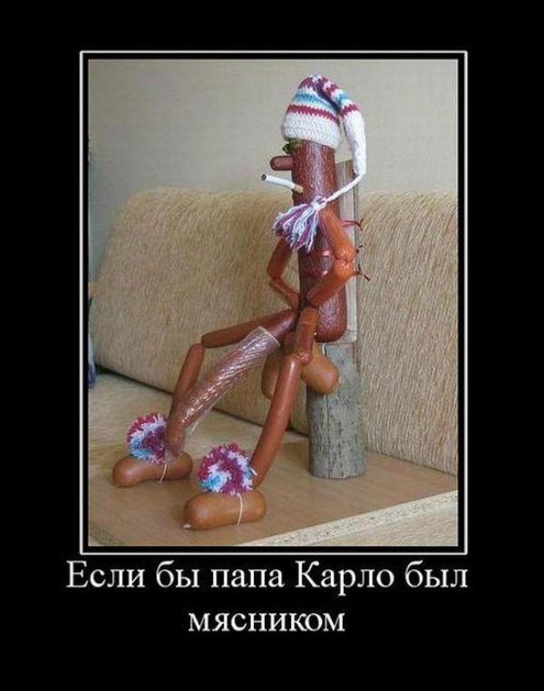 kak-povysit-libido