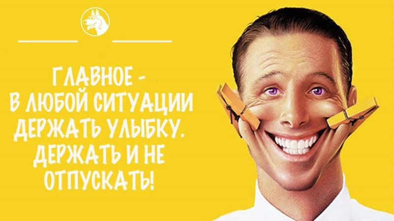 besplatnaya-konsultaciya-psixologa-onlajn-anonimno