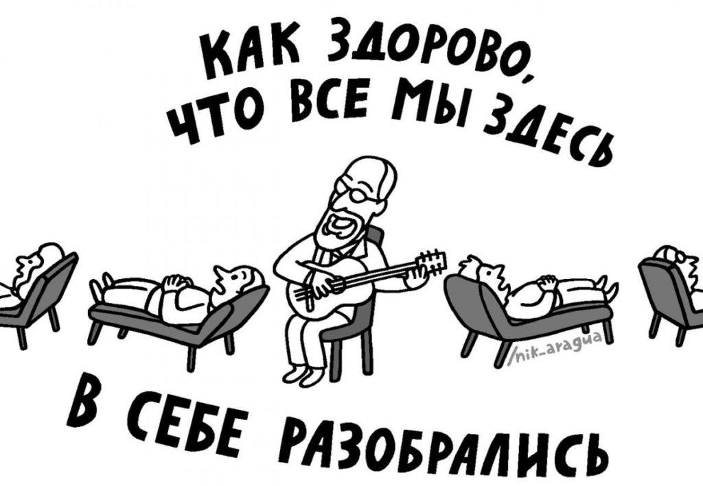 besplatnaya-konsultaciya-psixologa-onlajn-bez-registracii
