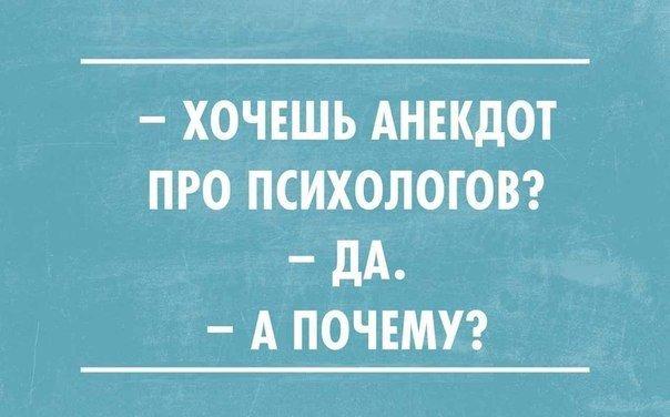 besplatnaya-konsultaciya-psixologa-v-moskve