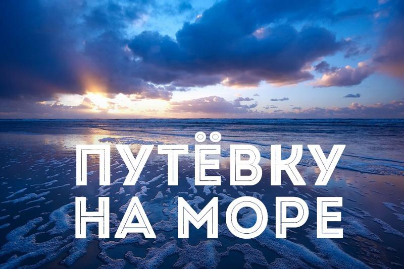 chto-podarit-otcu-na-den-rozhdeniya-ot-docheri-na-59-dlya-avtomobilya