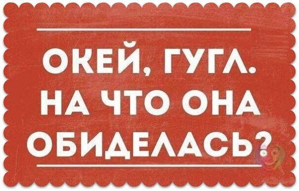 kak-izbavitsya-ot-obidy-k-lyudyam-psixologicheskie-priemy