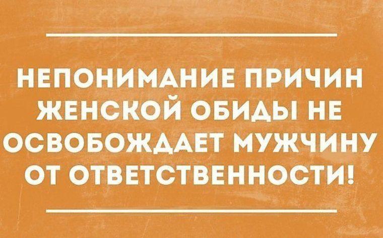 kak-izbavitsya-ot-obidy-na-cheloveka-i-nauchitsya-proshhat