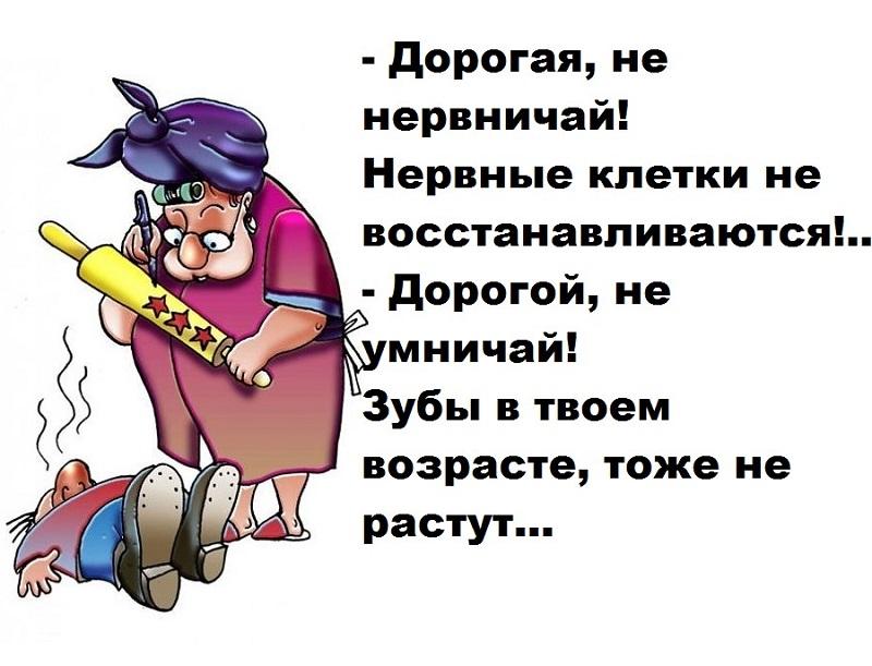 kak-izbavitsya-ot-volneniya-i-straxa
