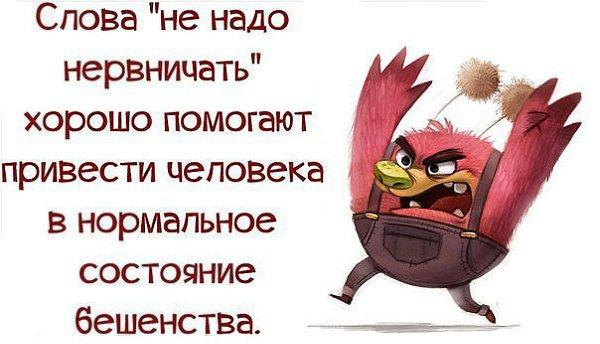 kak-izbavitsya-ot-volneniya-i-straxa-navsegda-samostoyatelno