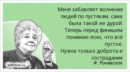 kak-izbavitsya-ot-volneniya-i-trevogi