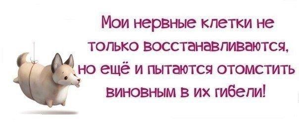 kak-izbavitsya-ot-volneniya-na-scene
