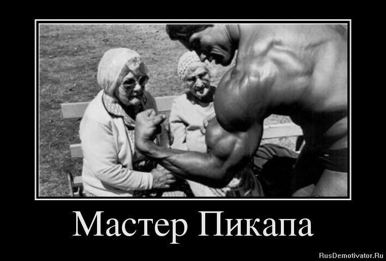 kak-nachat-dialog-s-devushkoj-v-vk