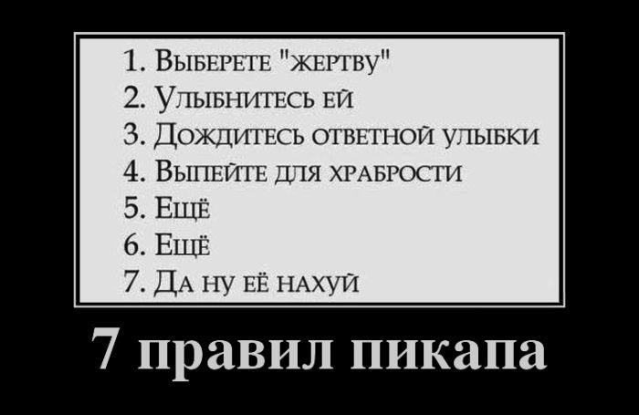 kak-nachat-perepisku-s-devushkoj