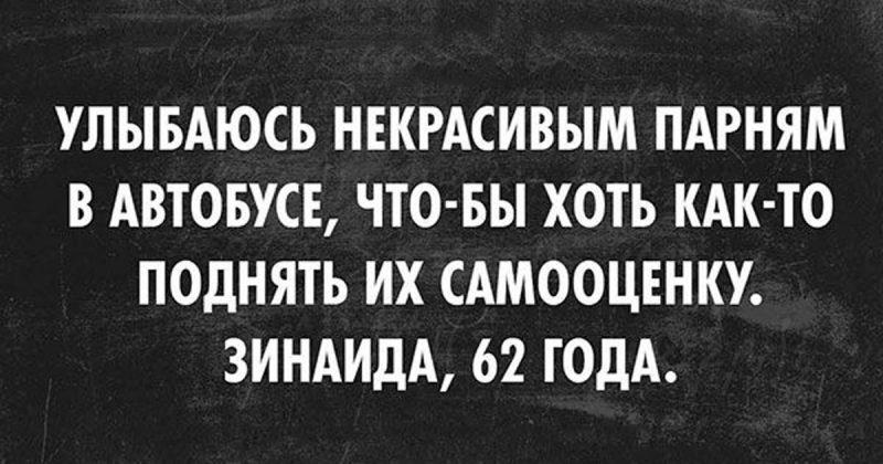 kak-polyubit-sebya-zhenshhine-posle-50-sovety-psixologov