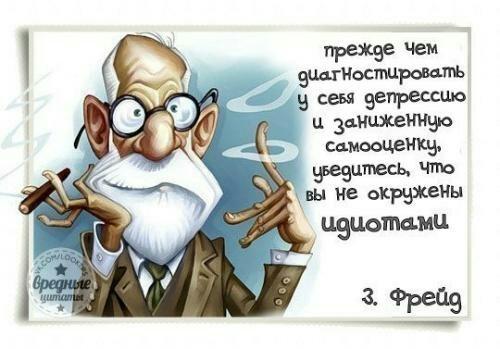 kak-polyubit-sebya-zhenshhine-sovety-psixologov