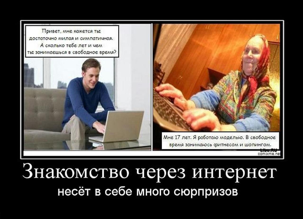 kak-poznakomitsya-s-devushkoj-v-internete-chto-napisat