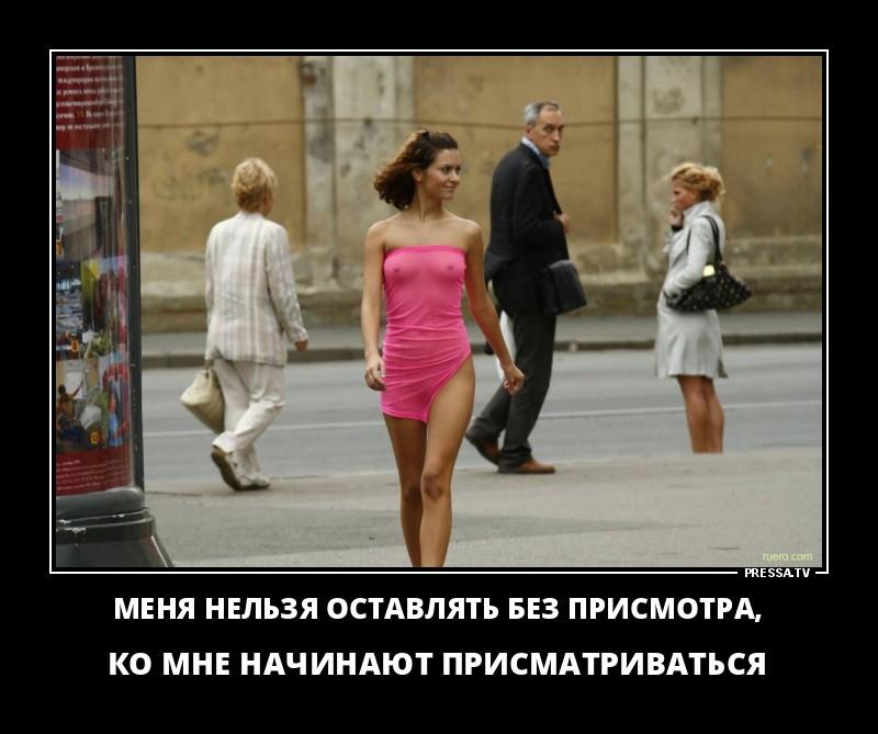 kak-poznakomitsya-s-devushkoj-v-vk-perepiska-primery