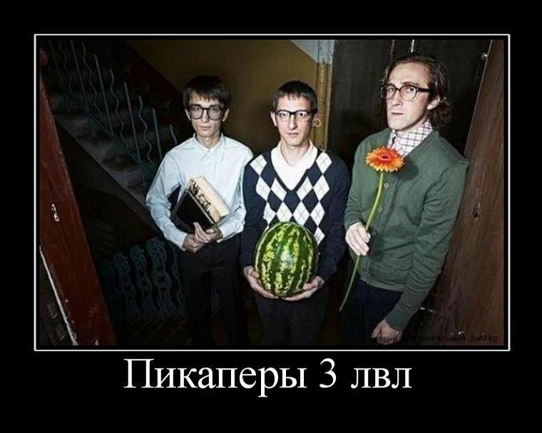 kak-poznakomitsya-s-devushkoj-v-vkontakte