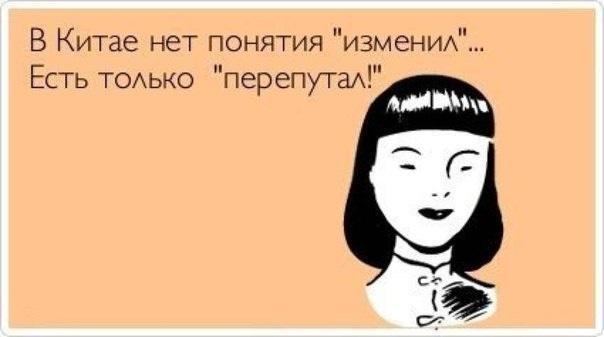 kak-prostit-izmenu-muzha-i-zhit-dalshe-sovety-psixologa