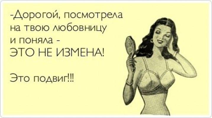 kak-prostit-izmenu-muzha-sovety-psixologa-i-soxranit-semyu