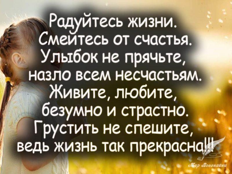 kak-stat-schastlivym-chelovekom-psixologiya