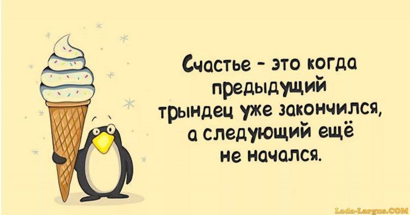 kak-stat-schastlivym-chelovekom-sovety-psixologa