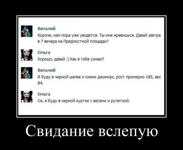 o-chyom-govorit-s-devushkoj-kogda-gulyaesh