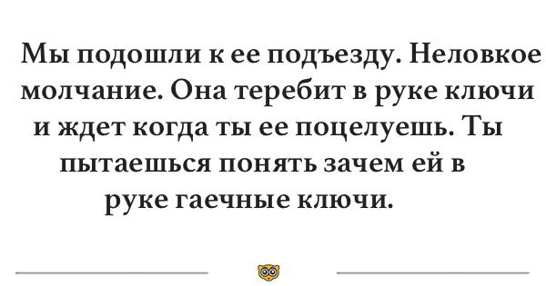 o-chyom-govorit-s-devushkoj-na-pervom-svidanii