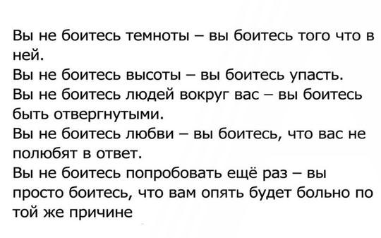 kak-perestat-boyatsya-temnoty-i-esli-tebe-mereshhitsya-vsyo-podryad