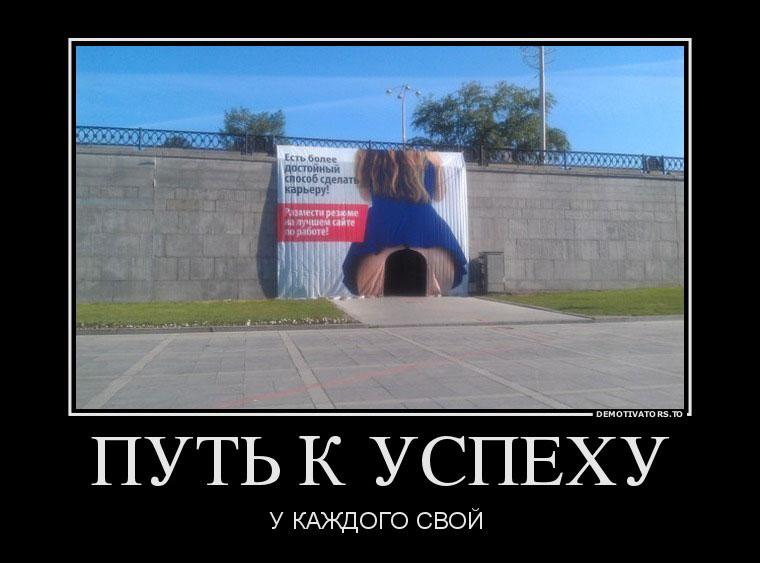 kak-stat-bogatym-i-uspeshnym-chelovekom-sovety-millionerov