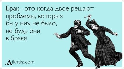 otnosheniya-mezhdu-muzhchinoj-i-zhenshhinoj-v-brake-posle-5-let
