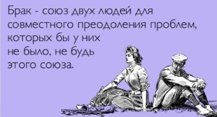otnosheniya-mezhdu-muzhchinoj-i-zhenshhinoj-v-brake-posle-5