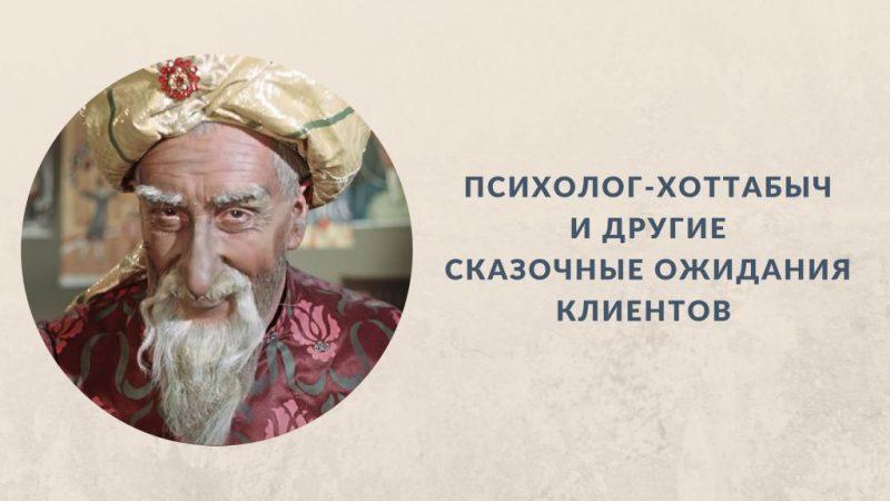 psixologiya-cheloveka-kak-upravlyat-soboj