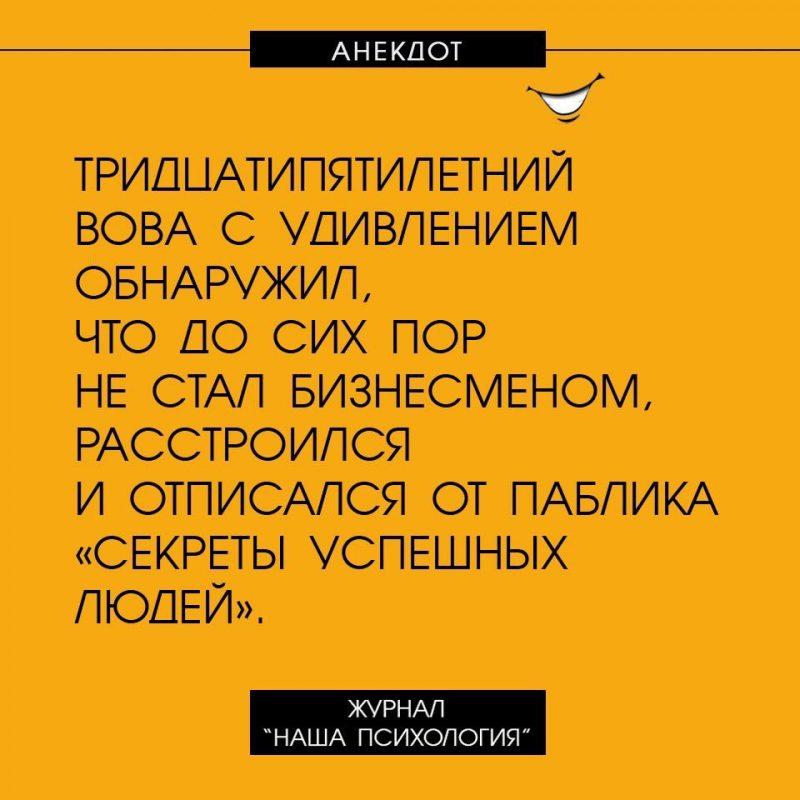 psixologiya-lyudej-kak-razbiratsya-v-lyudyax