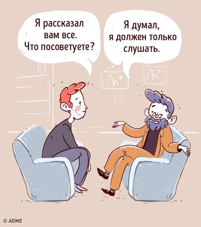 psixologiya-lyudej-v-chrezvychajnyx-situaciyax