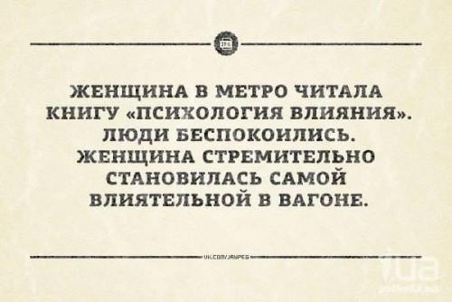 psixologiya-lyudej-zhesty-i-mimika