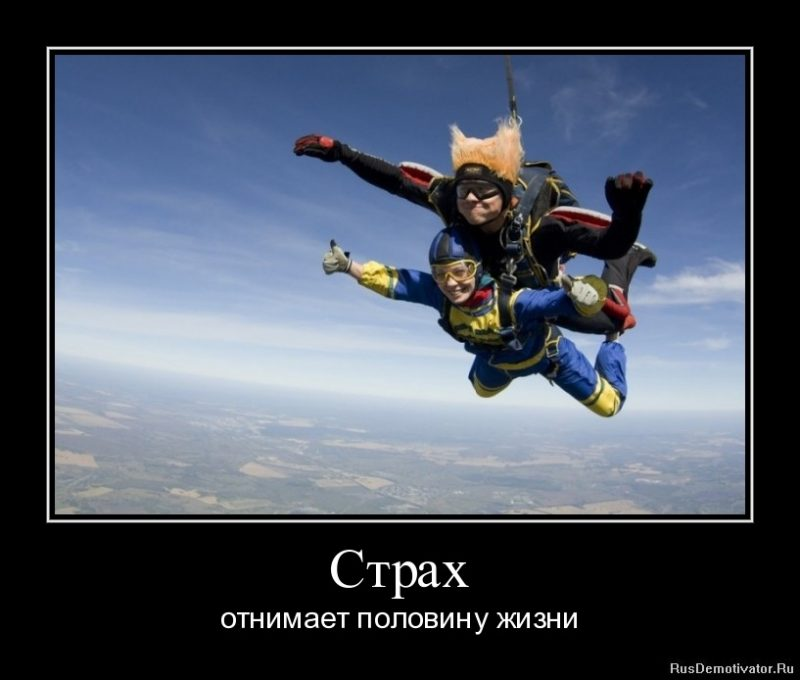 kak-izbavitsya-ot-trevogi-i-straxa-prakticheskoe-rukovodstvo-psixoterapevta