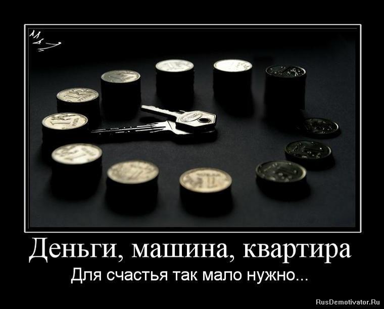 kak-privlech-dengi-i-udachu-v-svoyu-zhizn-zagovory-v-domashnix-usloviyax