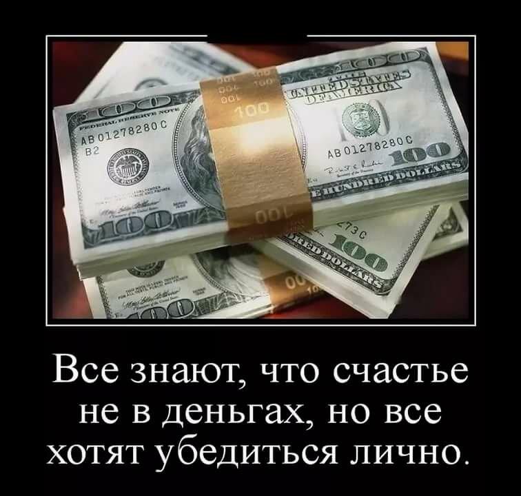 kak-privlech-udachu-i-dengi-v-svoyu-zhizn-v-domashnix-usloviyax-bystro-