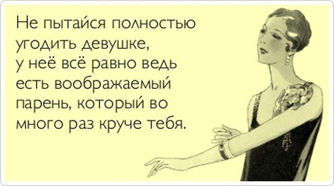 kak-zabyt-devushku-esli-vidish-eyo-kazhdyj-den
