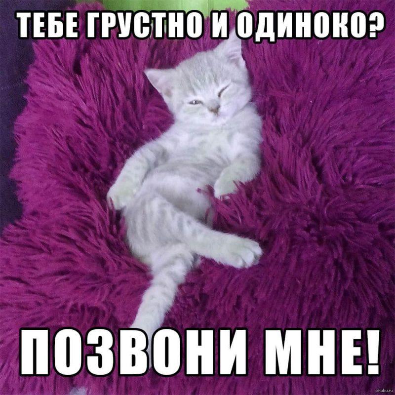 chto-delat-esli-grustno-i-xochetsya-plakat-iz-za-vospominanij