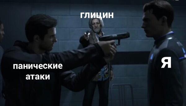 chto-takoe-panicheskaya-ataka-i-kak-ona-proyavlyaetsya