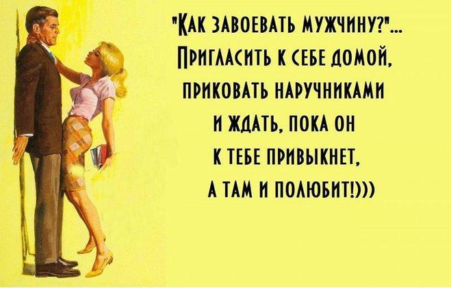 kak-vlyubit-v-sebya-parnya-v-shkole