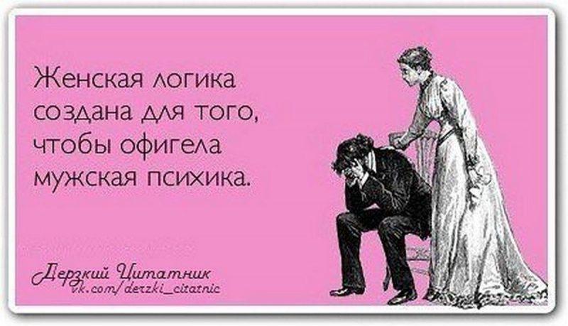 pochemu-devushki-lyubyat-ploxix-parnej-a-druzhat-s-xoroshimi