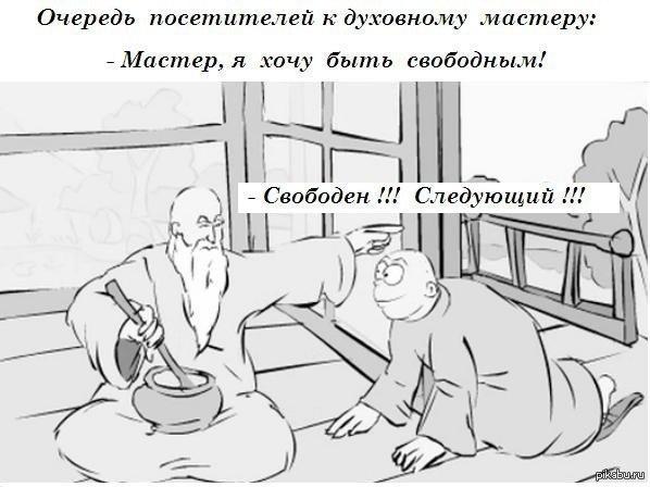 duxovnoe-razvitie-cheloveka-s-chego-nachat