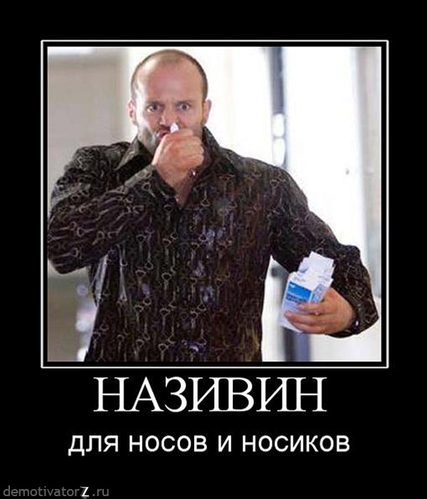 kak-vylechit-nasmork-za-1-den-v-domashnix-usloviyax