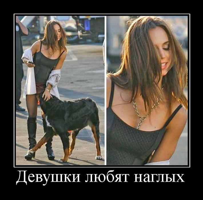 kak-nravitsya-devushkam-esli-ty-nekrasivyj-paren