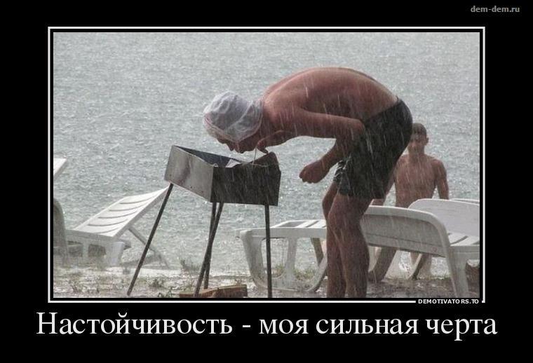 kak-nravitsya-devushkam-psixologiya