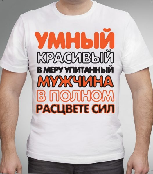 kak-stat-krasivym-muzhchinoj