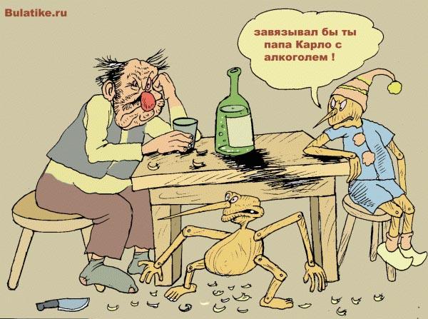 kak-brosit-pit-alkogol